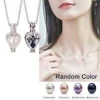 Ожерелье с подвеской из натурального жемчуга, 5 жемчужин, шарм, Подарочная коробка, Популярные Модные женские ювелирные изделия, подарок на ...