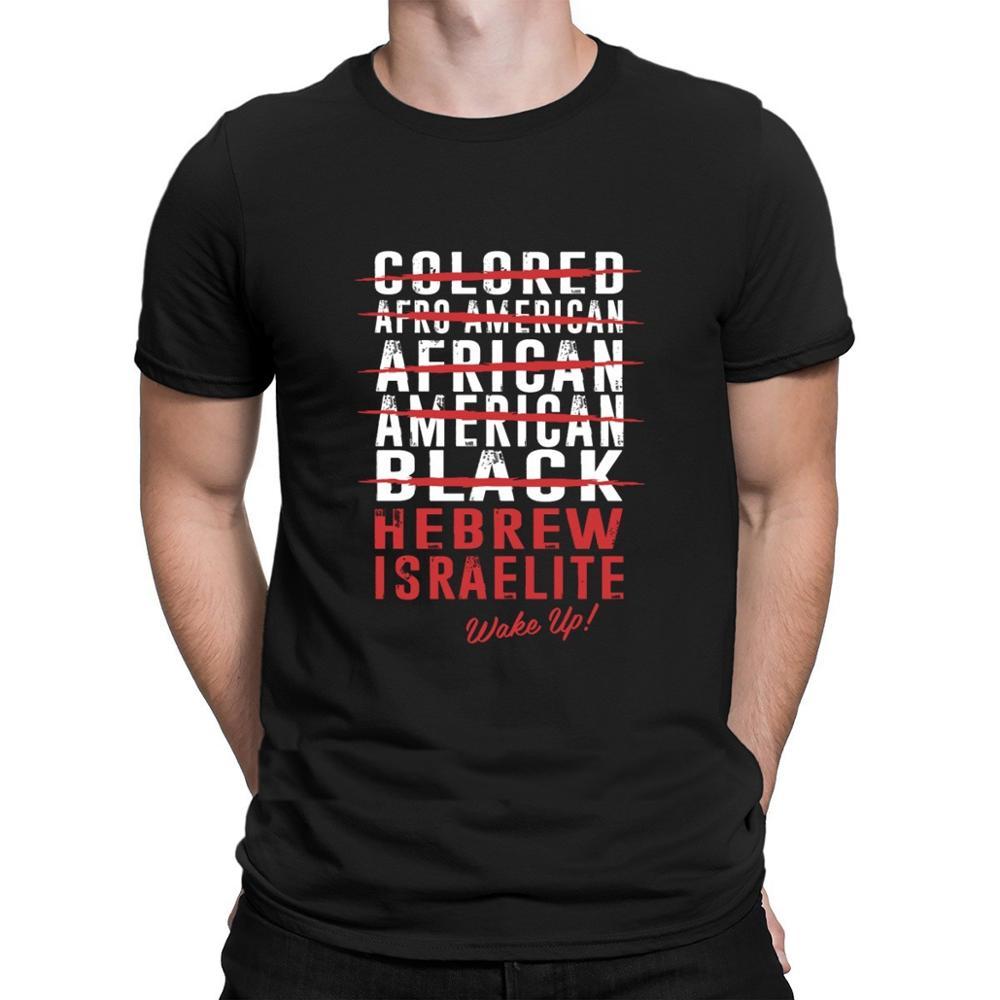 Camiseta hebreo Israel Wake Up personalizada Euro Sunlight ropa camiseta para hombres Funky Hiphop Top Humor Formal