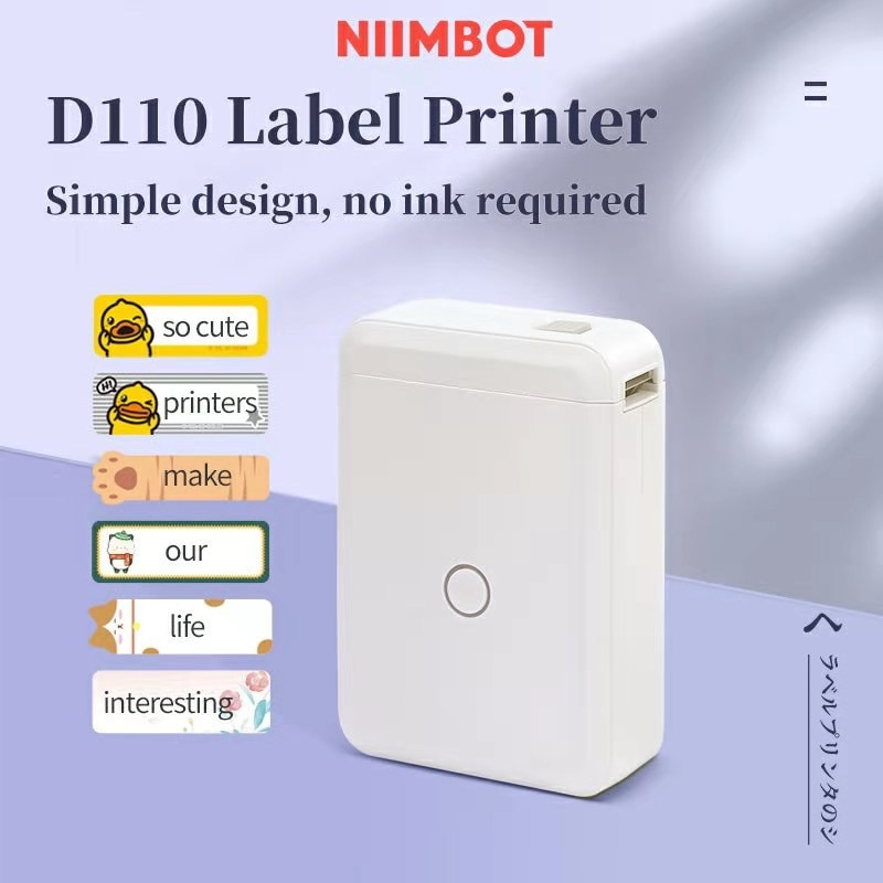 2021Niimbot Portable Mini Bluetooth Label Printer Pocket Wireless Thermal Label Printer inkless For Mobile Phone Android iOS D11