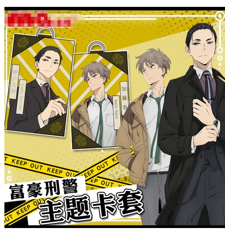 Anime Balance Nakamoto Chousuke ilimitado PU tarjetas titular Bus Pass tarjeta de visita caso de dibujos animados llavero colgante regalos de navidad