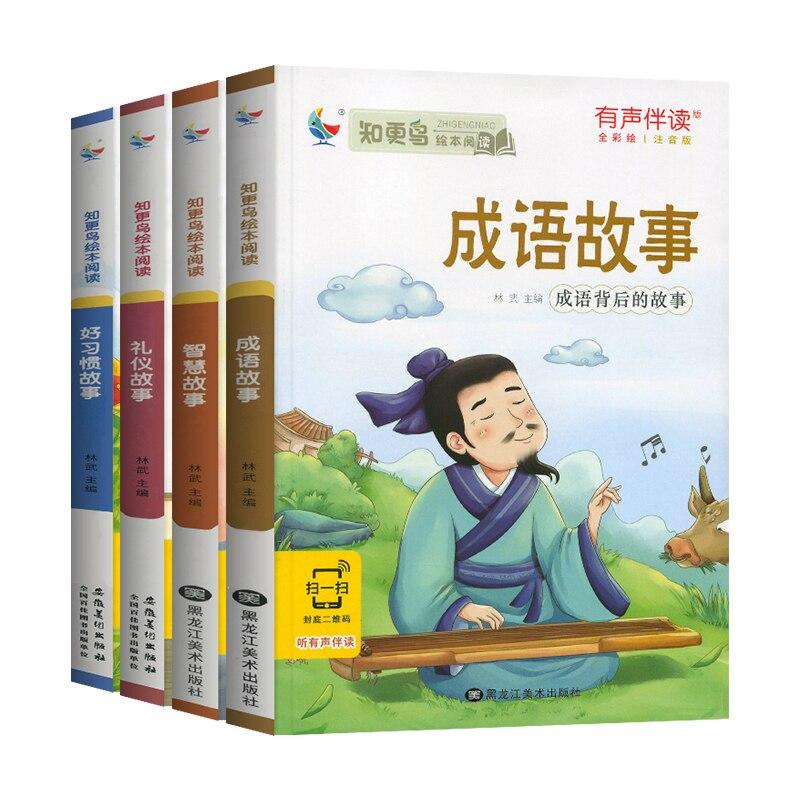 4 книги/набор, детская книга о хороших привычках, этикетка, книга с мудростью, студенты должны читать китайские идиомы, истории после уроков, ...