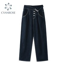 Women Fashion Ins Street Jeans Loose Casual Denim Wide Leg Pants Tide Female High Waist Breasted Lon