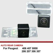 Tylna kamera samochodowa dla Peugeot 406 407 5008 206 207 306 307 cofania Backup kamera parkowania 170 szeroki kąt wodoodporna kamera CCD