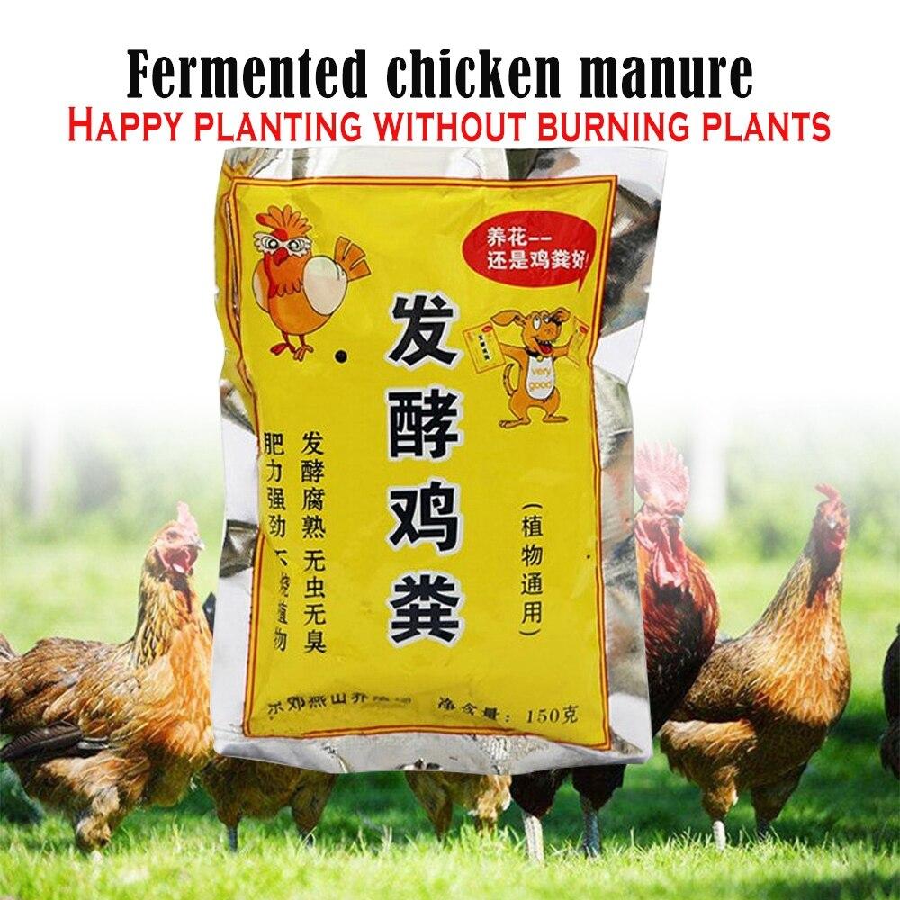 Fertilizante de nutrición en maceta para balcón, fertilizante para crecimiento de flores de pollo, abono General, suministros de jardín inodoro para balcón
