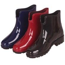 Botas de goma nueva 2019 para mujer, botines de PVC para lluvia, botas impermeables de moda para mujer, botas elásticas con banda, zapatos para la lluvia, botas para mujer