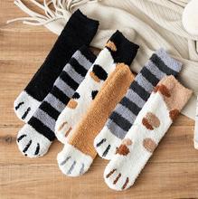 Chaussettes drôles chaudes femme dessin animé décontracté en peluche corail velours femmes chaussettes automne et hiver chat griffes mignon épais chaussettes chaudes