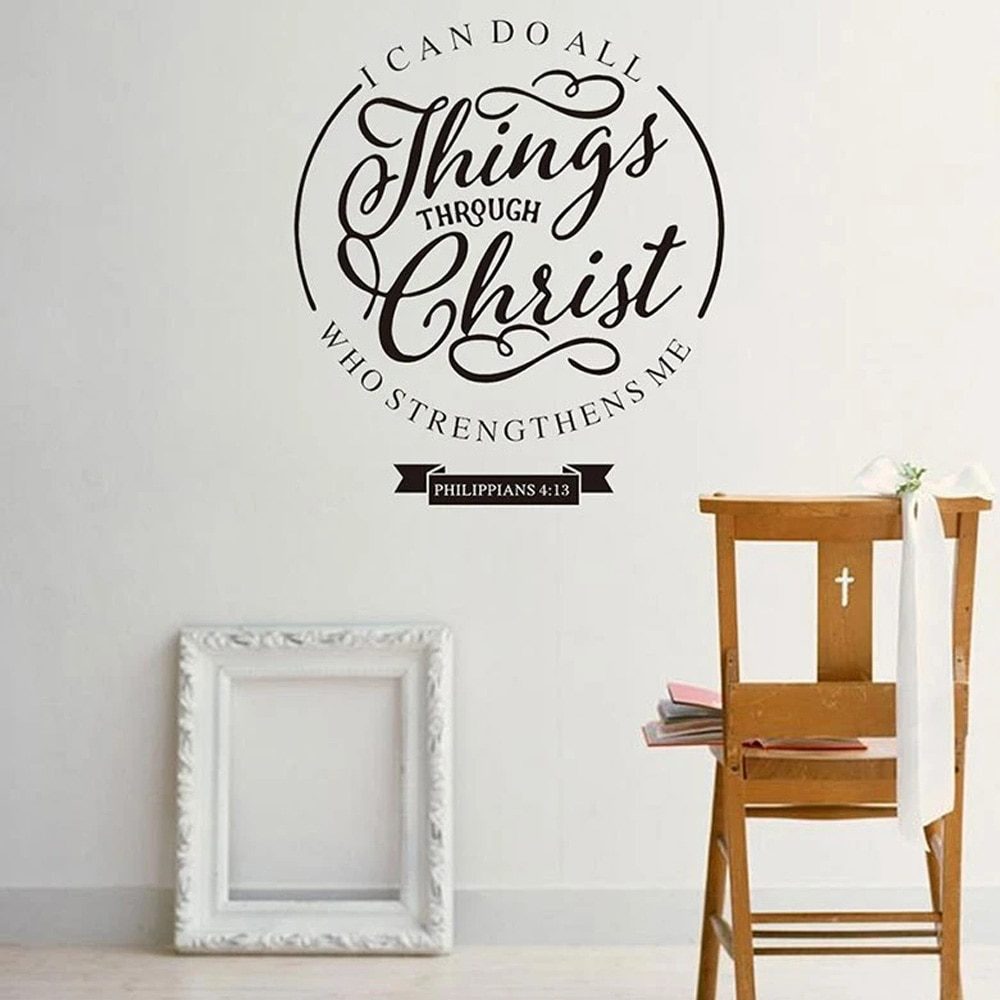 Bible Scripture Quote Wall Sticker Vinyl Wall Decal Sewing Window Decoration WL999