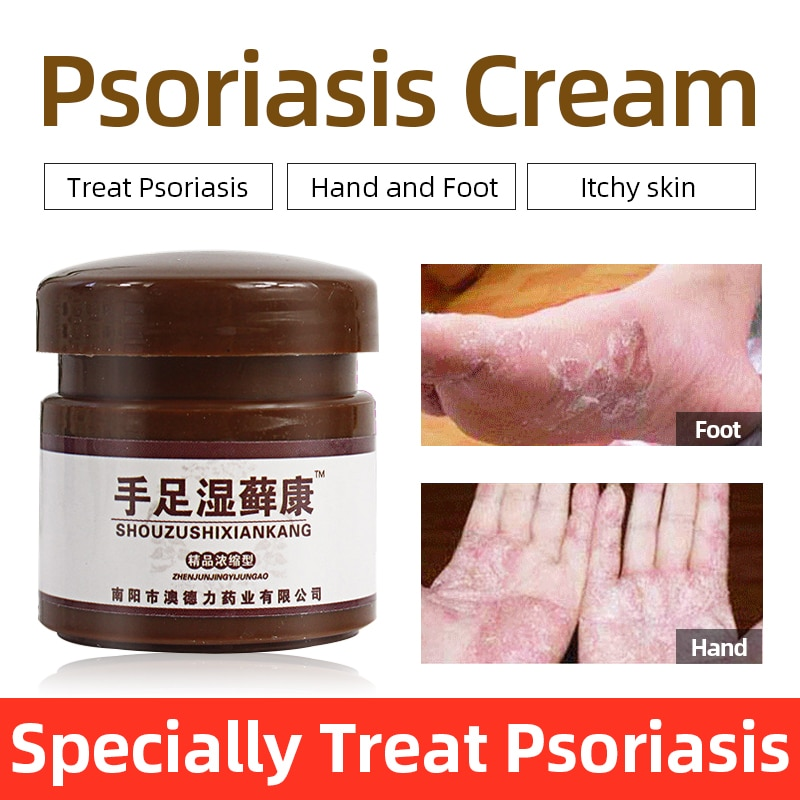 Hand and Foot Psoriasis Eczma Cream Works For Allergy/Diaper Rash/Wet Itching/Red Butts Body Care Ointment