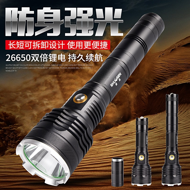 Portable Outdoor Flashlight Camping Military Powerfu Waterproof Rechargeable Flashlight Linterna Led Lighting Torches DB60SD enlarge
