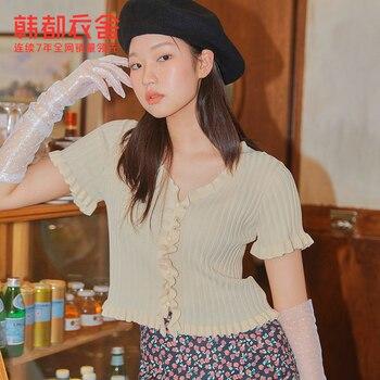 Handu Clothing House Slim-Fit Short-Sleeved Sweater 2021 Summer Clothing New Women's Clothing Tree Fungus-like Lacework Top