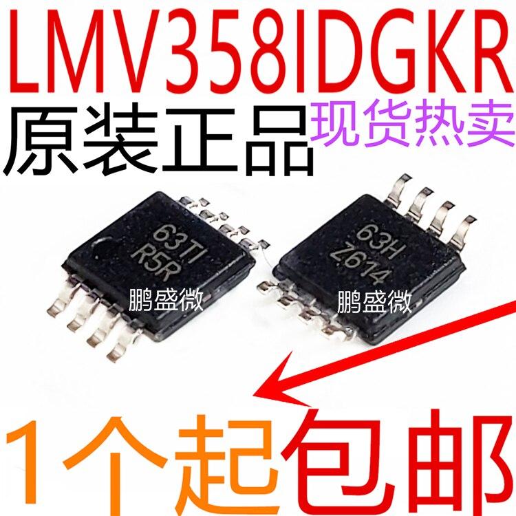 Neue 5 stücke/LMV358IDGKR LMV358 R5R