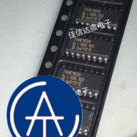10pcs 100% orginal new in stock  74HC163D 74HC163 SOP logic device Digital logic chip