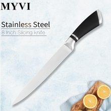 Sharp Slicer Knife Kitchen Stainless Steel 8 Inch Slicing Knife Seamless Welding Blade Handle Slice Up Meat Sandwich Ham Salmon