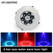 6 ojos de abeja onda de agua dj Proyector láser de Casa de 2 en 1