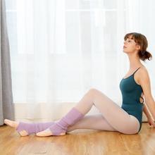 1 paire de chaussettes de Yoga femme tricoté jambières chaussettes de démarrage gymnase Fitness danse Ballet Pilates longue jambe chaussettes de sport 43cm de longueur