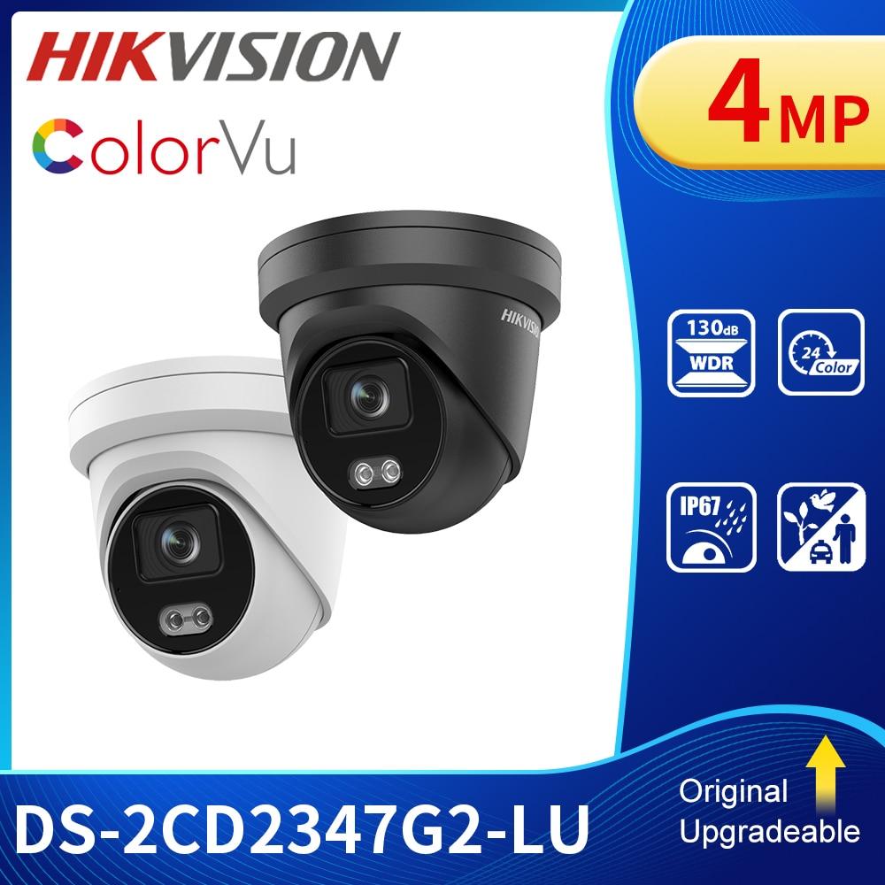الأصلي Hikvision 4MP ColorVu كاميرا مراقبة الأمن POE DS-2CD2347G2-LU ميكروفون مدمج استبدال DS-2CD2347G1-LU