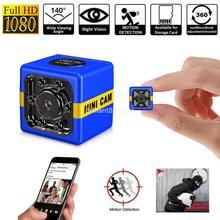 1080P 12MP IP Camera, Sports DV Camcorder with Night Vision Sensor, Motion DVR, Micro Video Camera,