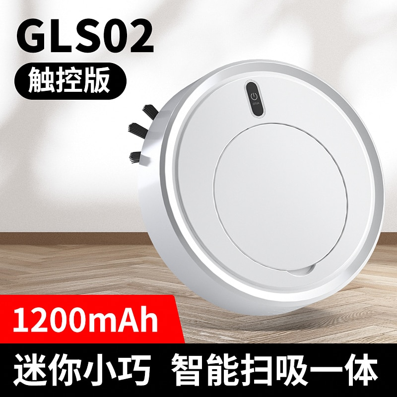 Smart Robot Vacuum Cleaner Household Applicance Sweeper 2000Pa Sweep&Suction&Mop Low Noise 2000mAH For Pet Hair Floor Carpet