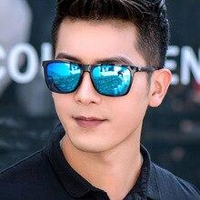 Driving Eyeglasses Square Frame Sunglasses For Men Male Luxury Designer Sun Glasses Fashion Shades T