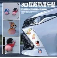 car or home crash strip 3d cartoon cute crayon small new rearview mirror door border scratch silicone crash stickers