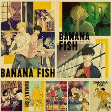 일본 애니메이션 바나나 물고기 복고풍 포스터 아트 영화 그림 크래프트 종이 인쇄 홈 룸 장식 벽 스티커