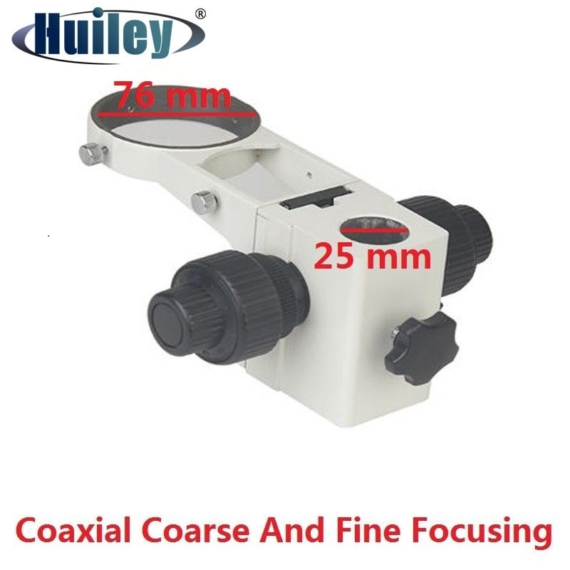 Microscope Adjustment Coaxial Coarse and Fine Focusing Arm Holder E Arm Head Holder Ring Arbor Stand Bracket Bar Hole 25 mm