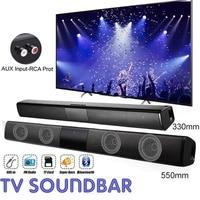 Звуковая система для домашнего кинотеатра, Bluetooth-динамик, компьютерные динамики, колонки для телевизора, саундбар, сабвуфер, радио, музыкаль...