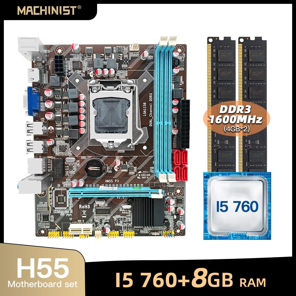 H55 اللوحة LGA 1156 مجموعة عدة ألعاب الكمبيوتر مع إنتل كور I5 760 معالج DDR3 8 جيجابايت (2*4 جيجابايت) 1600 ميجا هرتز ذاكرة وصول عشوائي مكتبية ذاكرة HM55-P3