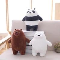 huge stand bare bear plush toys children stuffed animal cartoon figure plush doll soft sleep pillow cute kids baby birthday gift