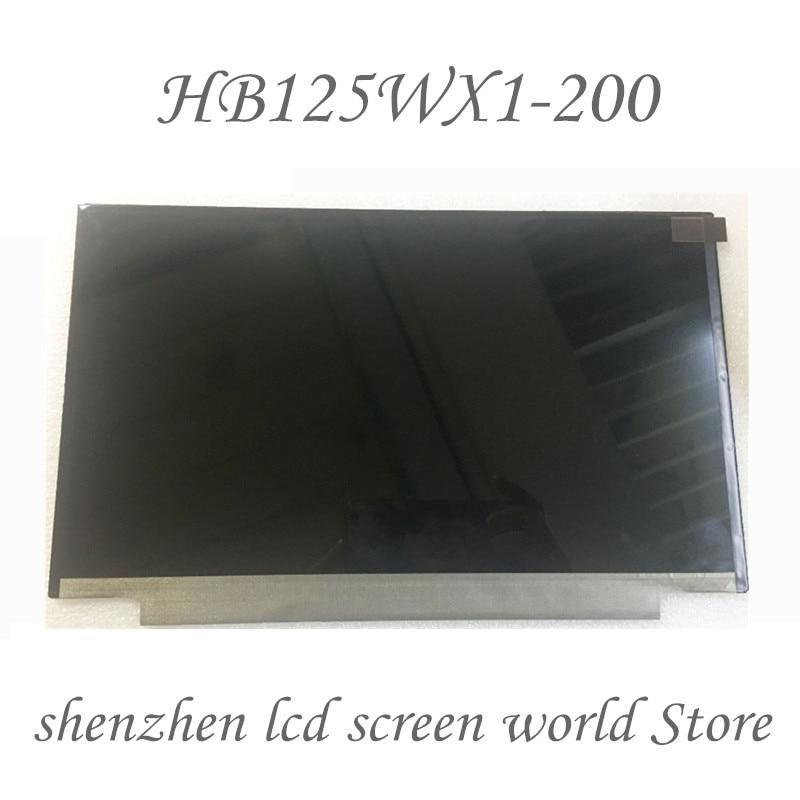 HB125WX1-200 Lcd Panel de ordenador portátil para X240 X240S 1366x768 eDP 04X1765