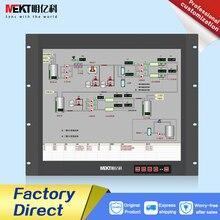 Panel wasserdichte IP65 rack-montiert 17/19 zoll computer bildschirm monitor LCD/LED industrielle control display VGA HDMIs DVI