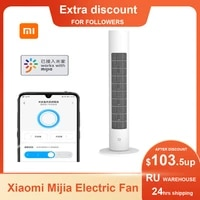 xiaomi mijia electric fan air bladeless cooling wide standing dc frequency conversion tower fans control by mijia app tower fan