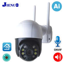 PTZ Home IP Camera Wireless AI Human Detect P2P Cctv Security Surveillance Outdoor Waterproof Infrared Wifi Audio RTSP HD Camera