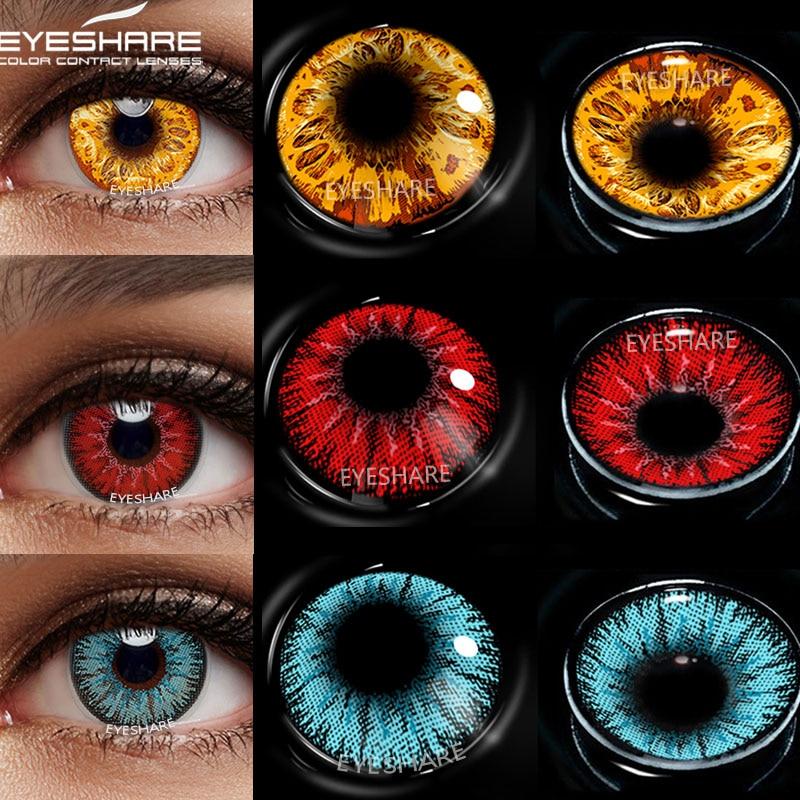 Цветные контактные линзы EYESHARE для глаз, серия AYY, макияж, Шаринган, красота, контактные линзы для глаз, косметические цветные линзы для глаз