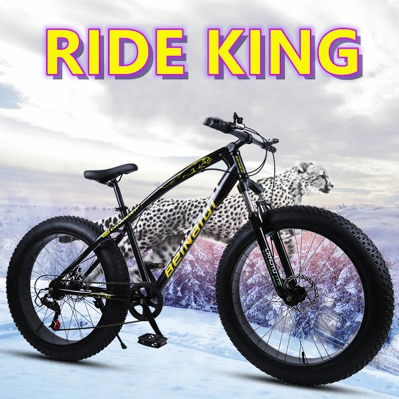 Bicicleta de Montaña de 24/26 pulgadas para adultos y estudiantes, neumático de bicicleta gruesa de 11 cm, apto para bicicleta de montaña, nieve y playa