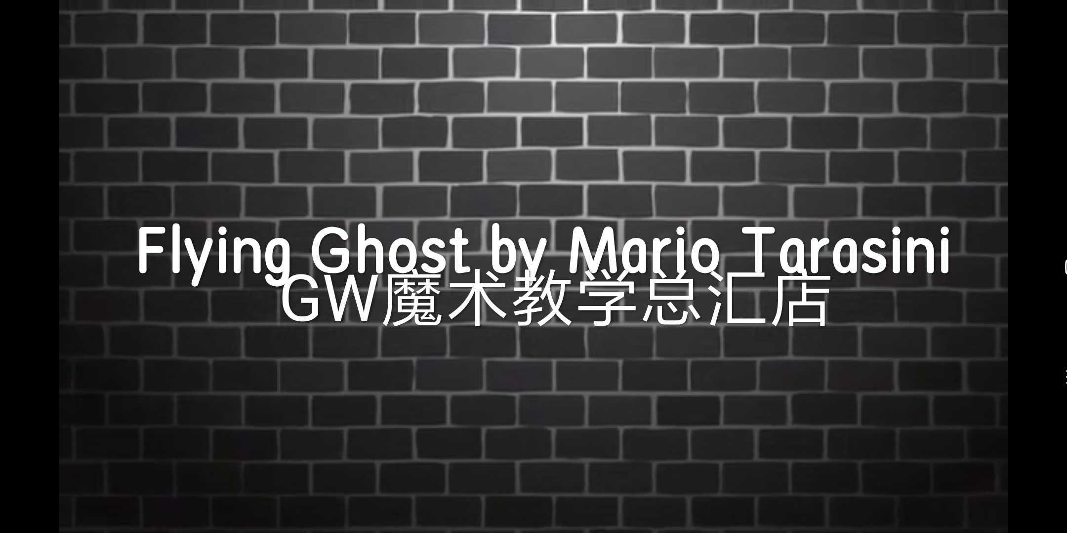 2020 fantasma volador de Mario Tarasini, trucos de magia