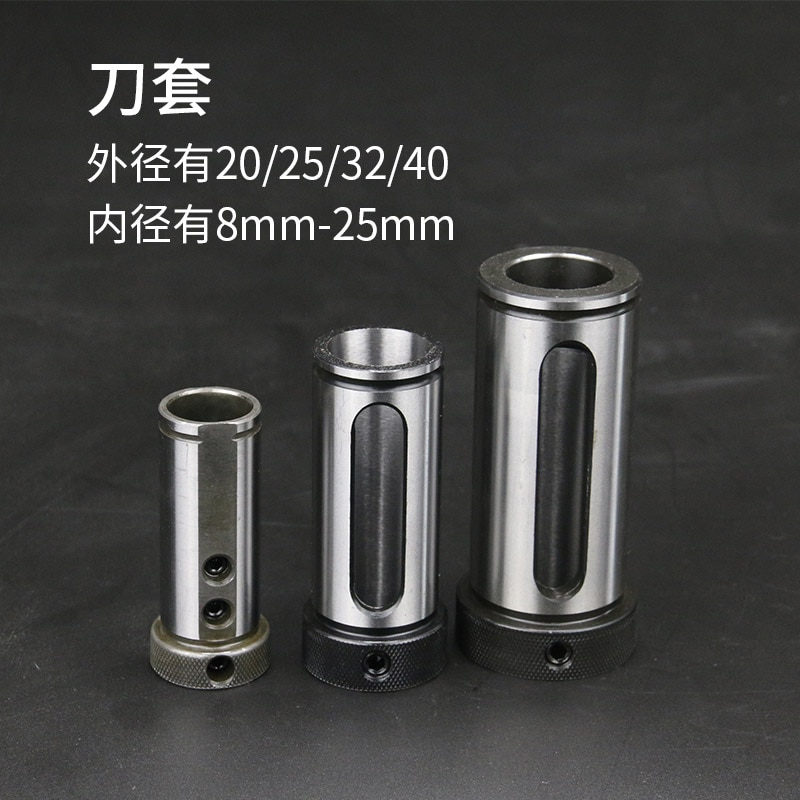 V20/D20 6mm 8mm 10mm 12mm 14mm 16mm manga de torno reductor CNC agujero interno soporte de herramienta auxiliar U agujero hueco