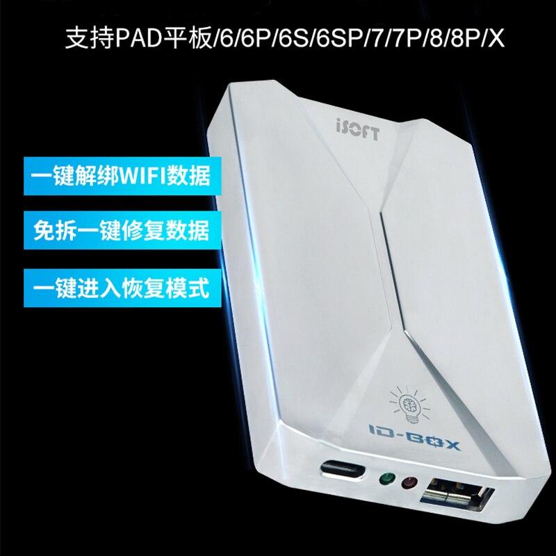 DFU ID-Box للهاتف الخلوي ، 6 x و iP ، وضع DFU ، شاشة أرجوانية ، قراءة بيانات الرقم التسلسلي وكتابة ، لا حاجة إلى تفكيك