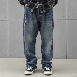 Trendy Loose Baggy Harem Jeans Men Casual Denim Pants Cargo Pants Retro Straight Wide Leg Trousers Street Style Hiphop Clothing
