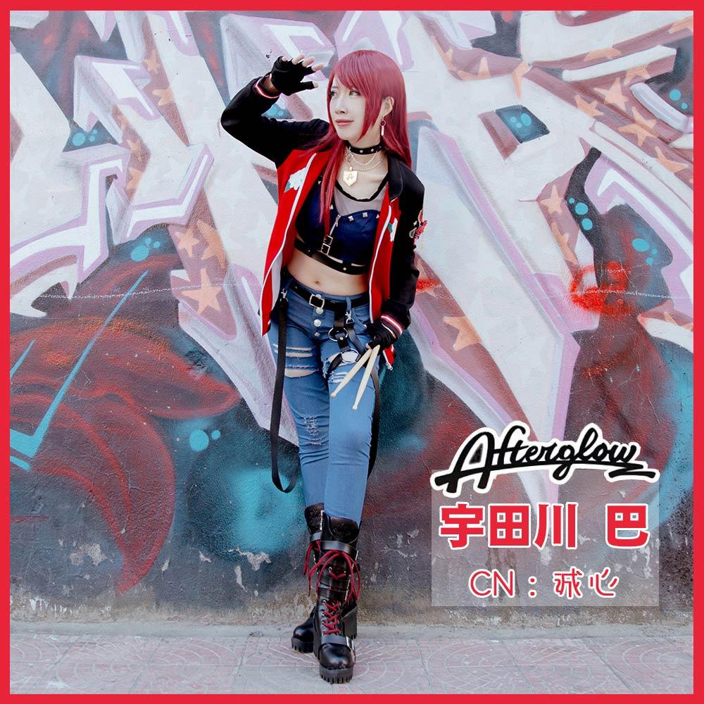 Dia das Bruxas Cosplay Fantasia Anime Bang Sonho! Udagawa Tomoe Afterglow Céu Rápido Vestidos Natal Cg532