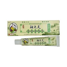 Zudaifu Skin Psoriasis Cream Dermatitis Eczematoid Eczema Ointment Treatment Psoriasis Cream Skin Ca
