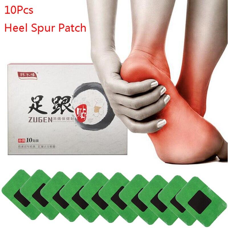 10pcs Heel Spur Pain Relief Patch Foot Care Tool Herbal Calcaneal Spur Rapid Heel Pain Relief Patch