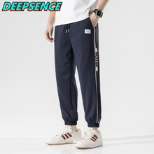 2021 New Spring Autumn Casual Sports Pants Men Hip Hop Chic Letter Print Drawstring Loose Fit Fashio