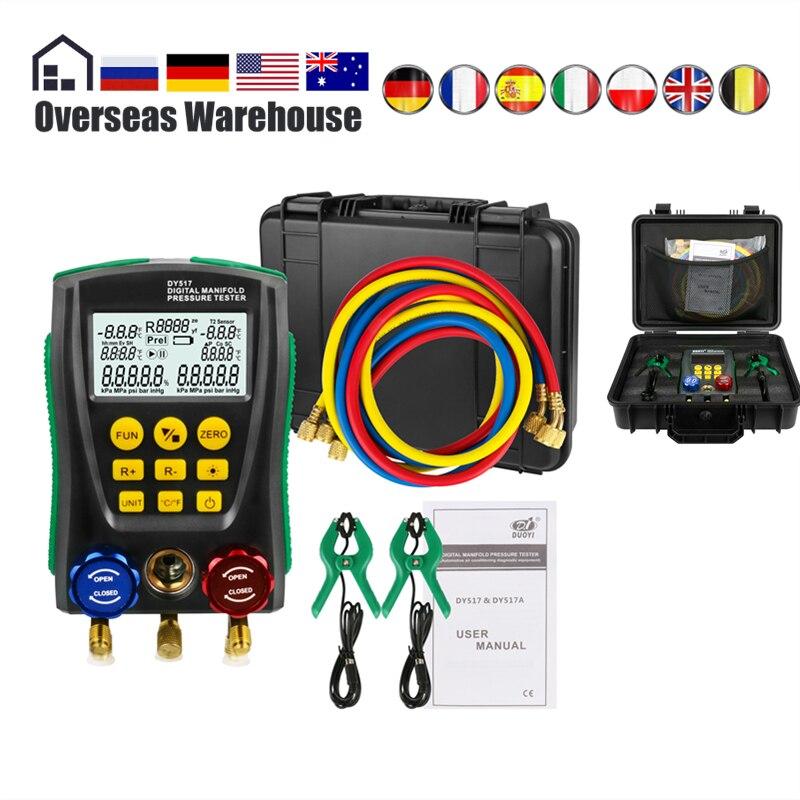 DY517A المبردات الرقمية مقياس متعدد متر المبردات HVAC فراغ مزدوج ضغط تسرب جهاز قياس درجة الحرارة التخزين البارد