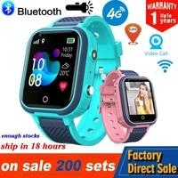 4G Smart Watch Kids Camera GPS WIFI IP67 Waterproof Child Student Smartwatch Video Call Monitor Tracker LBS Location Phone Watch