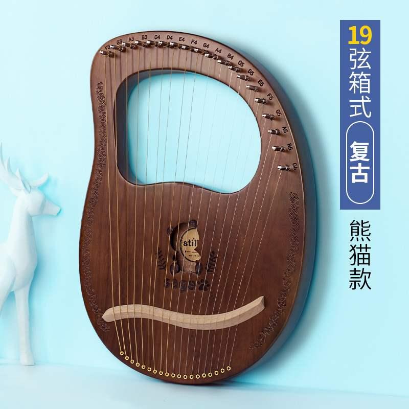 Instrument Music Harp Kit Small Lyre Harp 19 String Solid Wood Mahogany Dulcimer Notes Harpe Lyre Musical Instrument HX50SQ enlarge