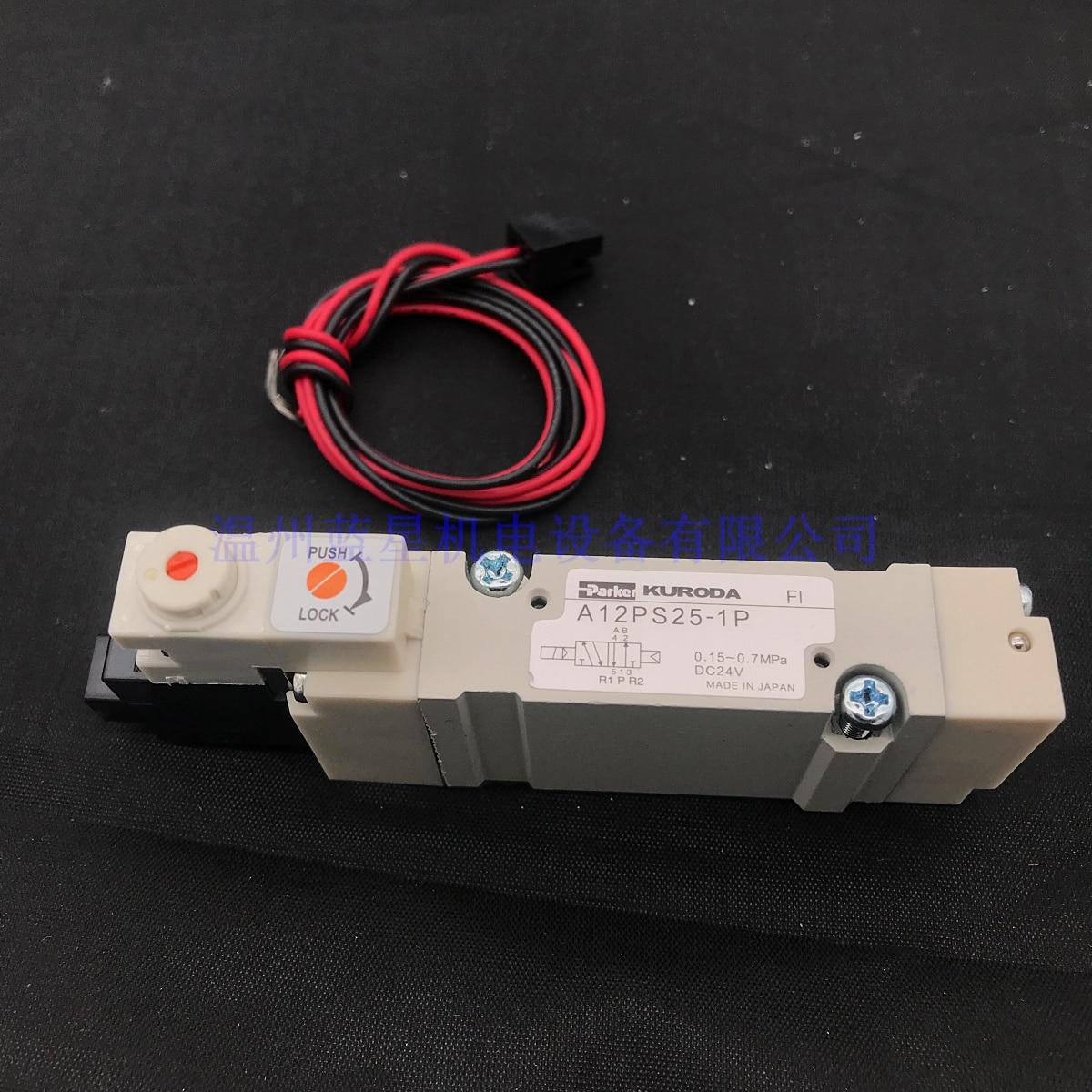 Accesorios de la máquina de impresión Komori nueva válvula solenoide original Komori LS40 válvula solenoide A12PS25-1P