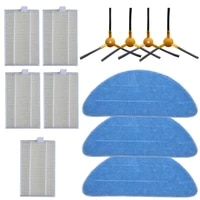 spare parts filterside brushmop cloth for abir x6 x5 x8 robot vacuum cleaner absolute highly matched with the original