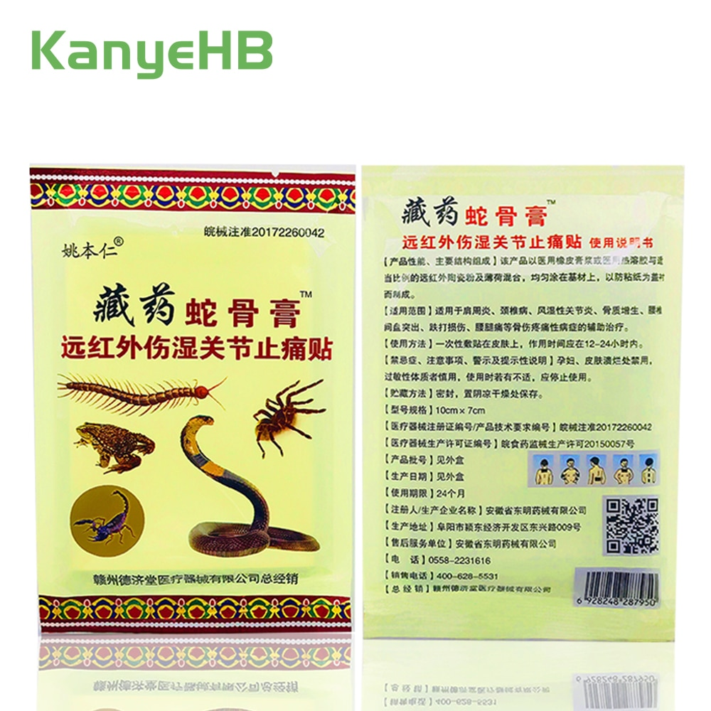 8pcs Chinese Herbal Medical Plaster Rheumatism Arthritis Knee Pain Relief Adhesive Patches Joint Body Pain Killer H009