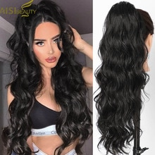 AISI BEAUTY Long Body Wave Ponytail Extension Synthetic Drawstring Ponytail Clip in Hair Extensions